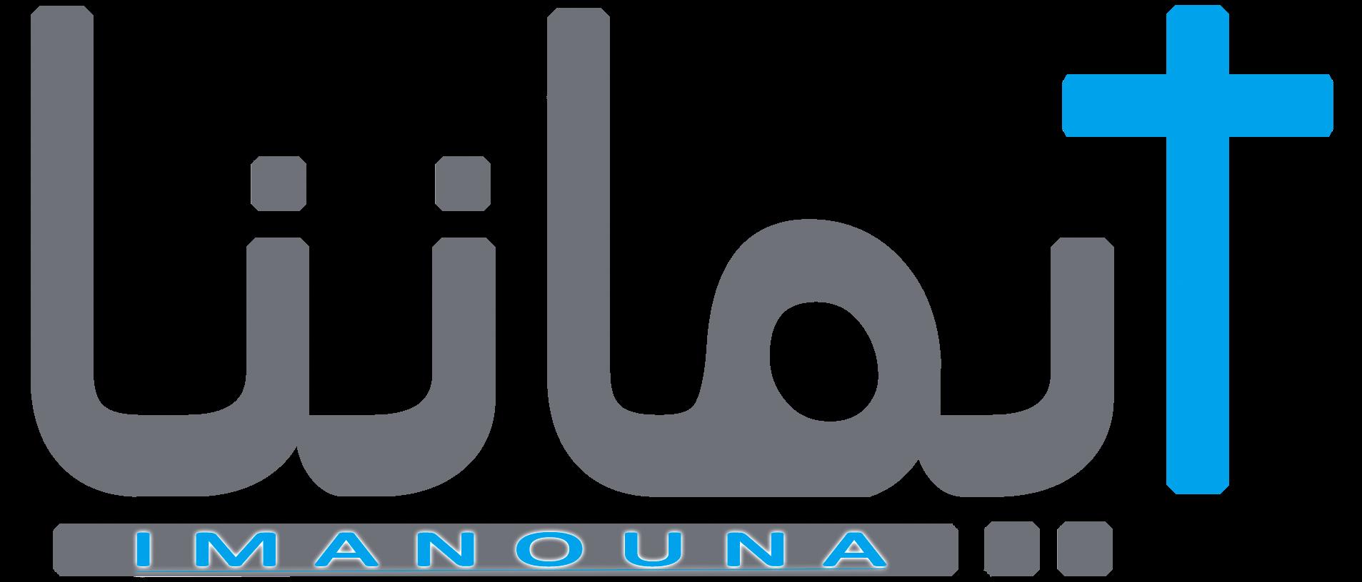 iManouna
